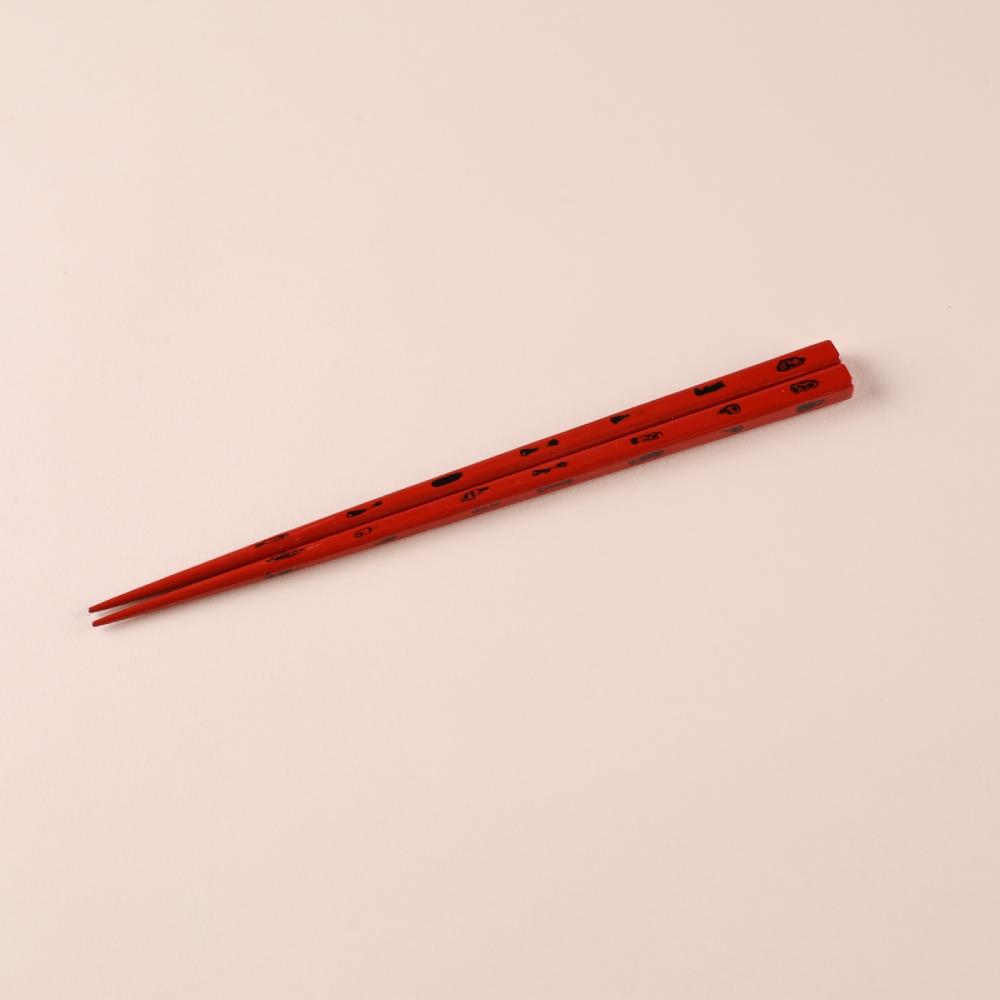 桐箱夫婦 曙・根来 23.5cm/20.5cm