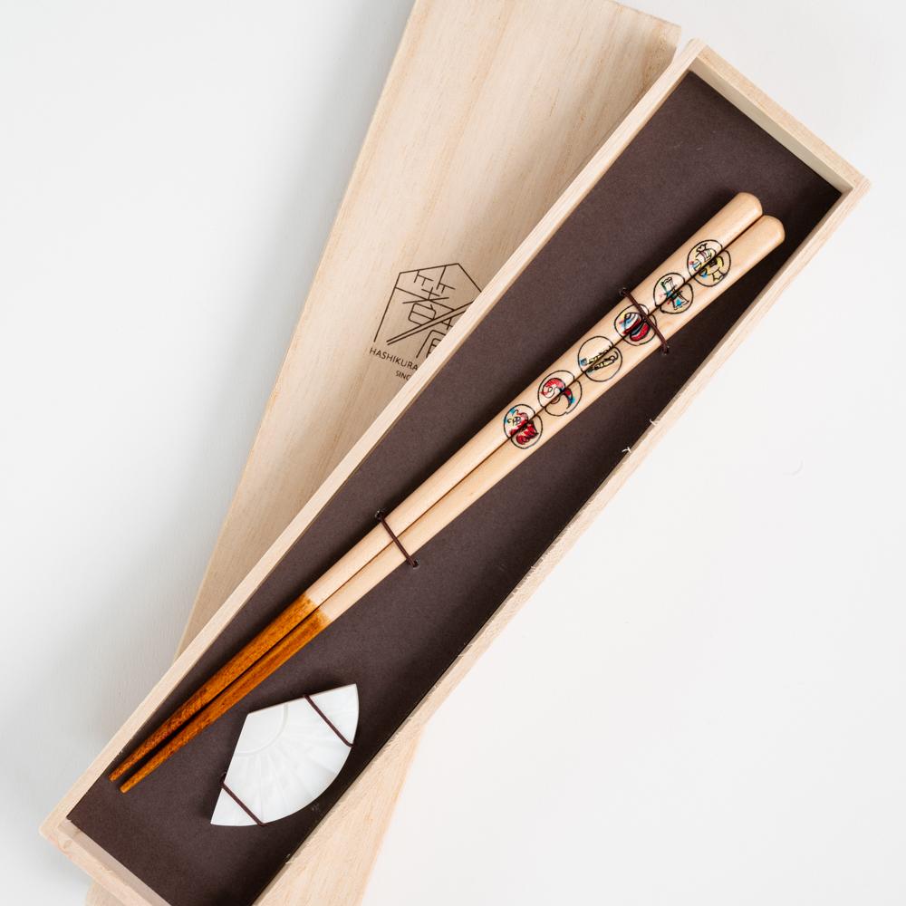 【アウトレット】ハレの箸 宝づくし シェル扇箸置付 ギフト箱付