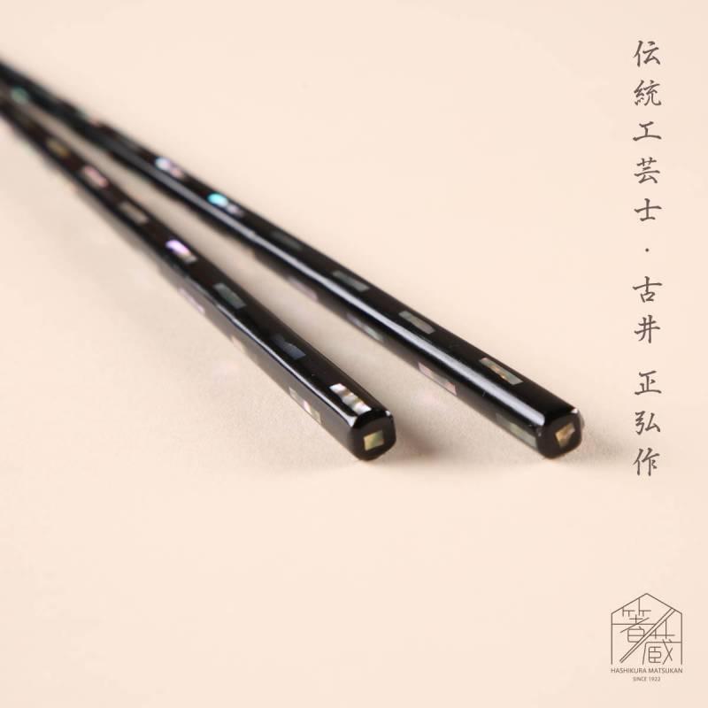 桐箱入 貝きりこ 23.5cm
