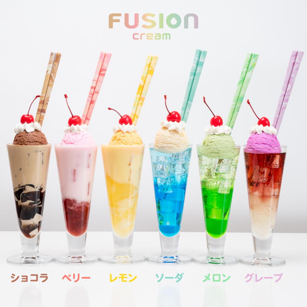 食洗対応箸 FUSION cream 18cm 子ども