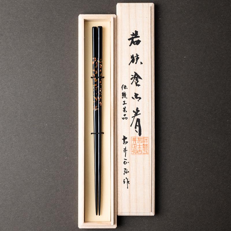 桐箱入 純金若狭 23.5cm