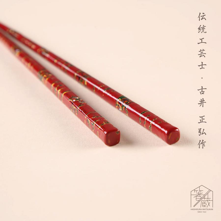 桐箱入 千代錦 21.5cm