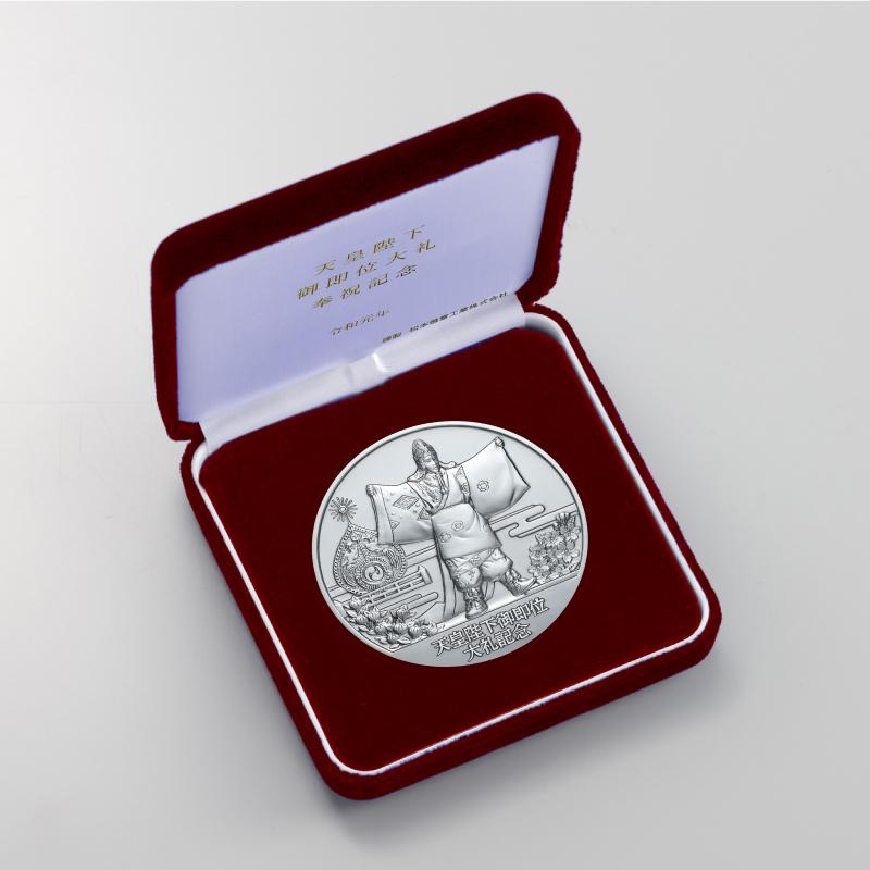 天皇陛下御即位大礼 奉祝記念メダル C.純銀製メダル