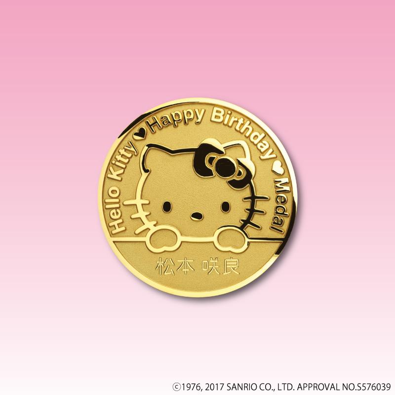 ハローキティのお誕生おめでとう!!メダル A.純金製メダル
