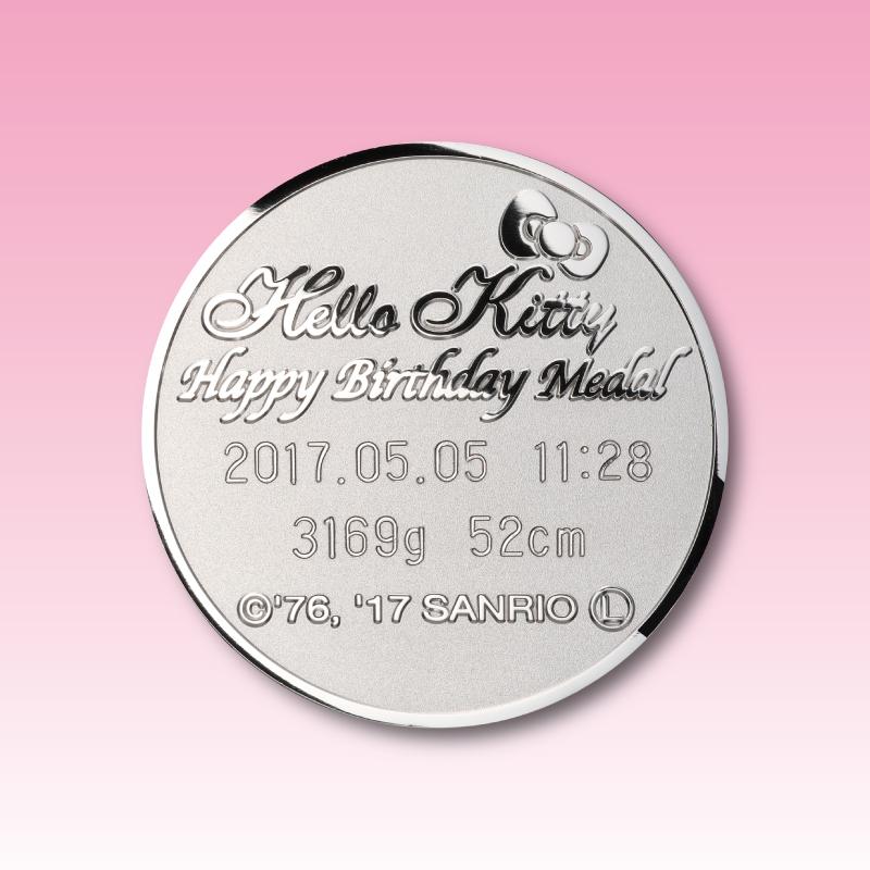 ハローキティのお誕生おめでとう!!メダル B.純銀製メダル