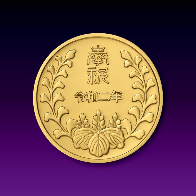 秋篠宮殿下立皇嗣の礼 奉祝記念メダル A.純金製メダル
