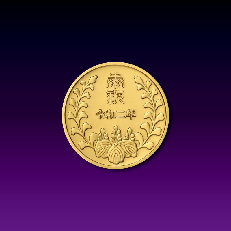 秋篠宮殿下立皇嗣の礼 奉祝記念メダル B.純金製メダル
