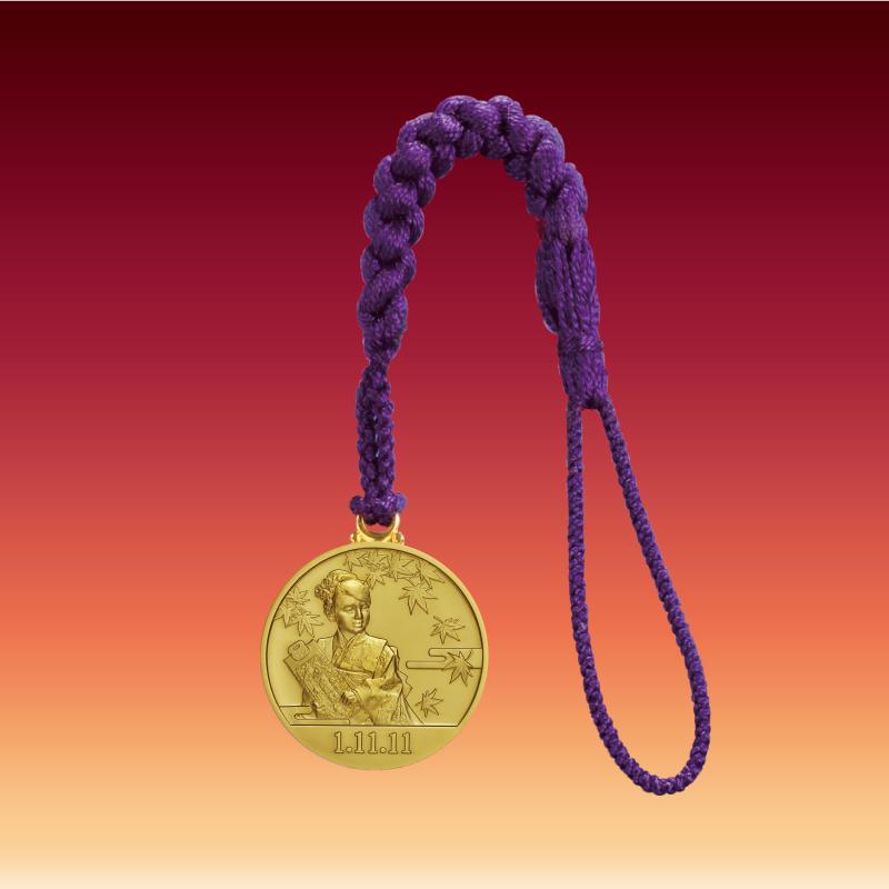 令和1年11月11日記念 18金製記念メダルの根付