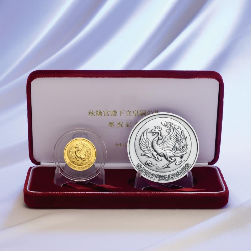 秋篠宮殿下立皇嗣の礼 奉祝記念メダル D.純金、純銀2点セット(B+C)