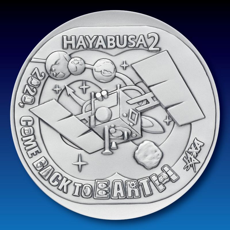 はやぶさ2 地球帰還 記念メダル C.純銀製メダル