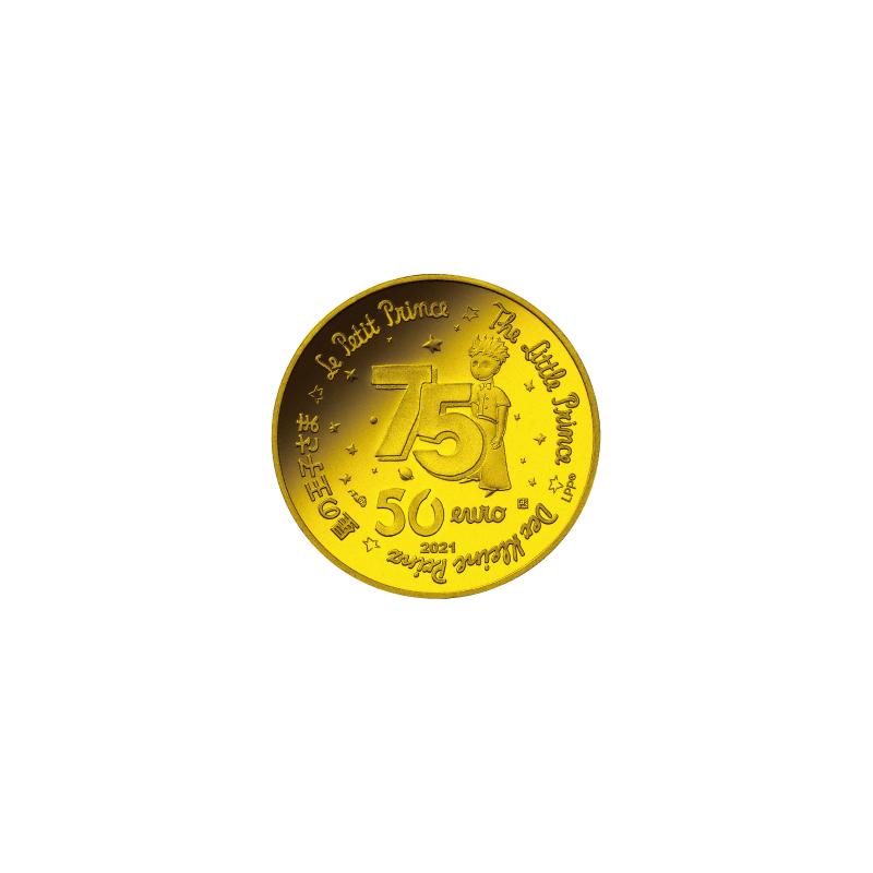 星の王子さま フランス版発刊75周年記念コイン C.50ユーロ金貨 ぼくの物語