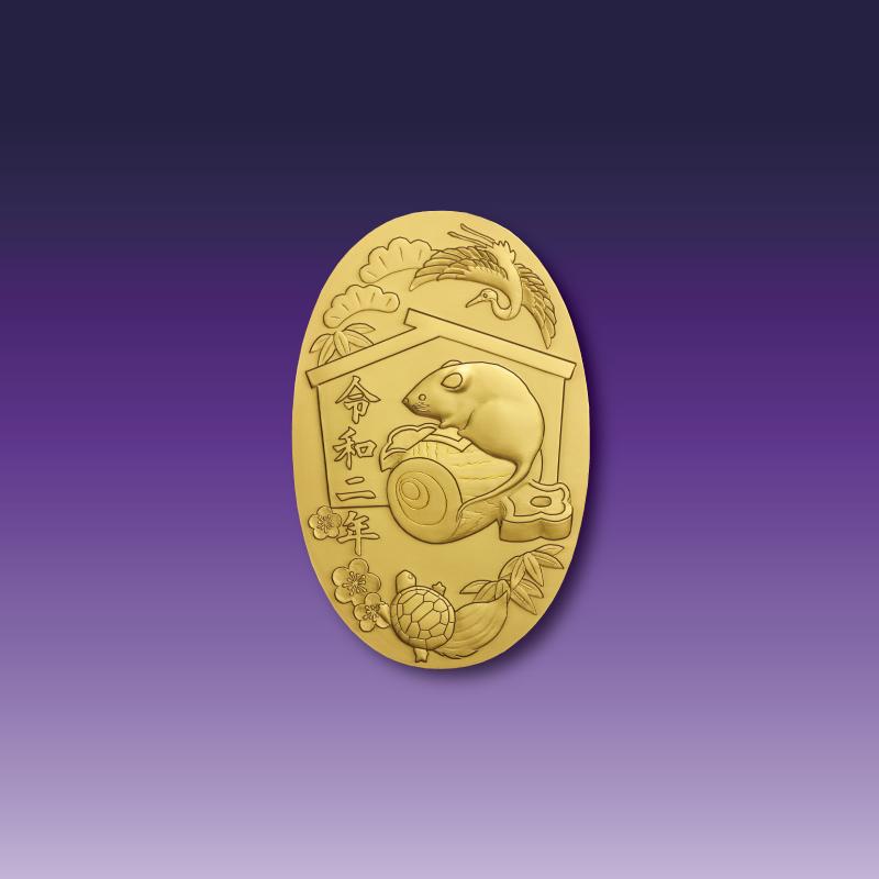 令和2年「子歳」招福小判 純金製小判 天地45mm