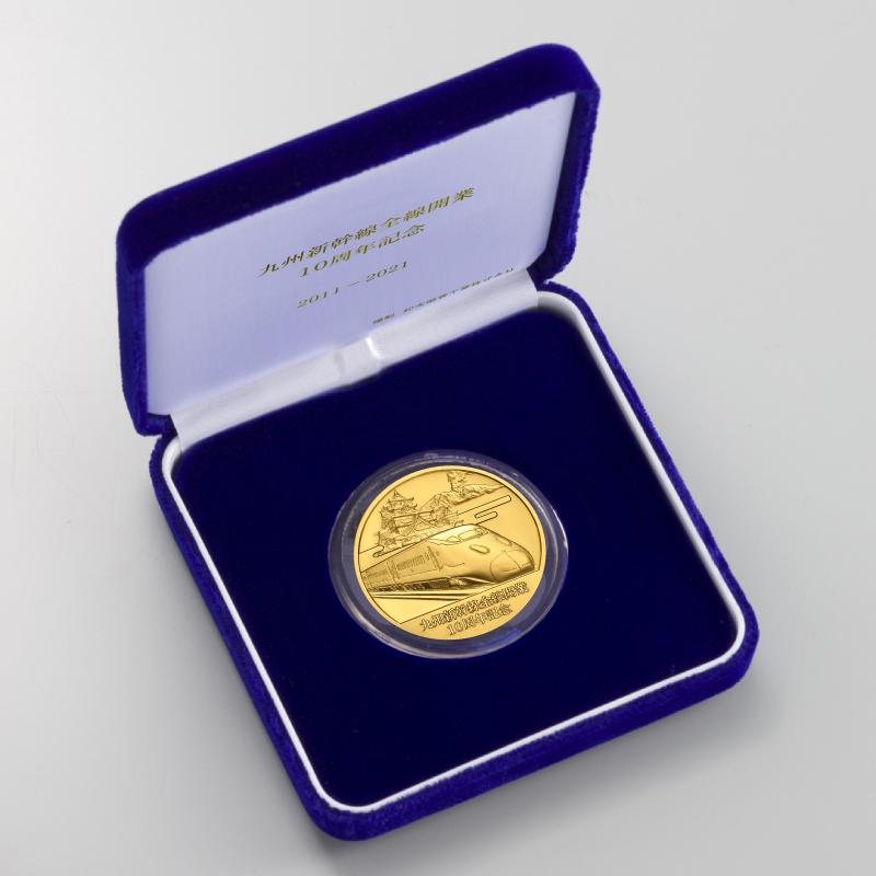 九州新幹線全線開業10周年記念メダル A.純金製メダル