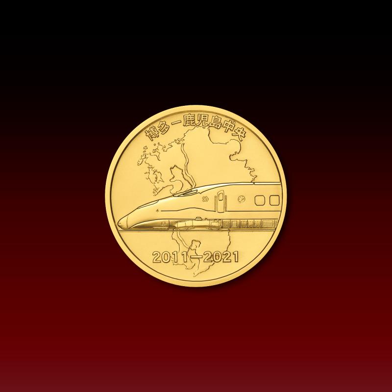 九州新幹線全線開業10周年記念メダル B.純金製メダル