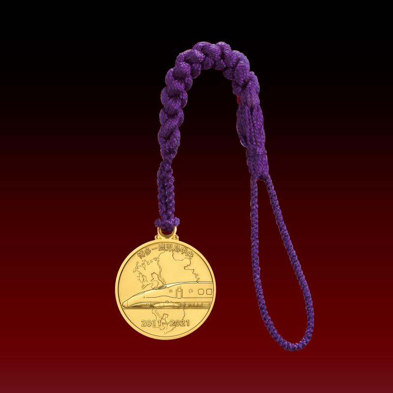 九州新幹線全線開業10周年記念メダル 18金製記念メダルの根付