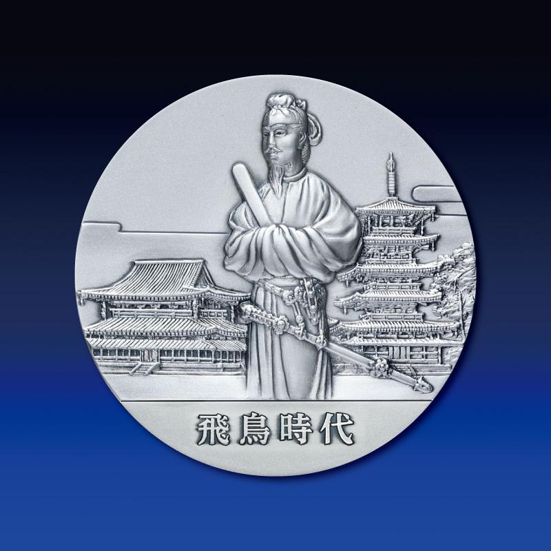 日本の歴史 美術メダル・コレクション B.純銀製<直径45�>24回一括