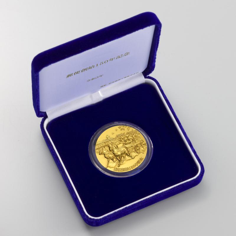 郵便創始150年記念メダル A.純金製メダル