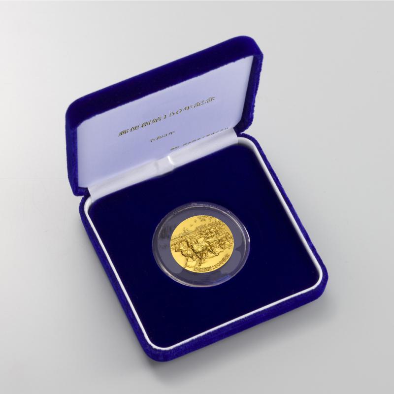 郵便創始150年記念メダル B.純金製メダル