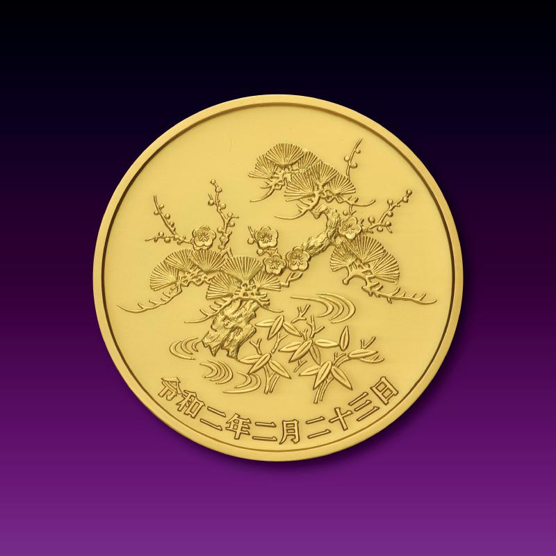 天皇陛下還暦 奉祝記念メダル A.純金製メダル