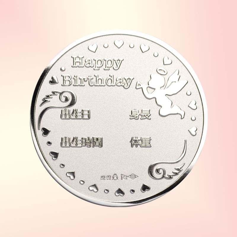 お誕生おめでとう!メダル メダルとアクリルスタンドのセット 純銀製 天使
