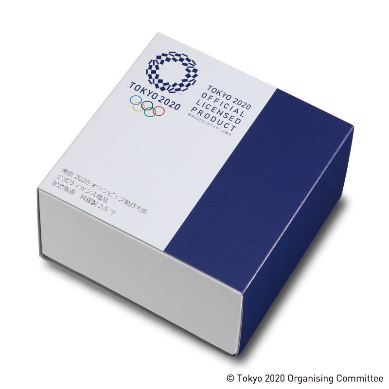 東京2020オリンピック競技大会公式ライセンス商品 記念御盃 純銀製2.5寸