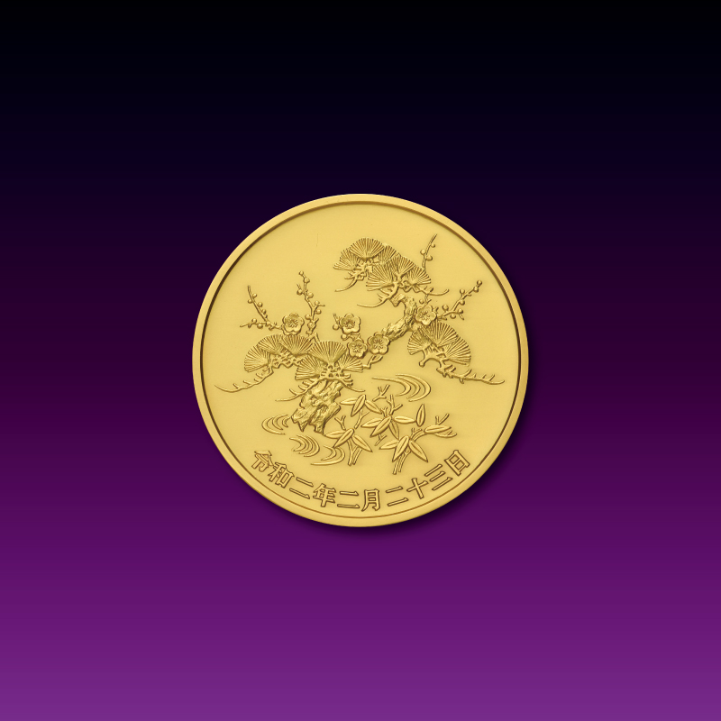 天皇陛下還暦 奉祝記念メダル D.純金、純銀2点セット(B+C)