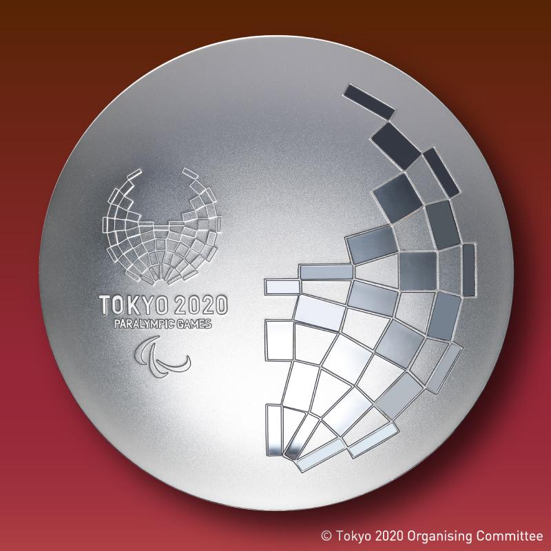 東京2020パラリンピック競技大会公式ライセンス商品 記念御盃 純銀製2.5寸