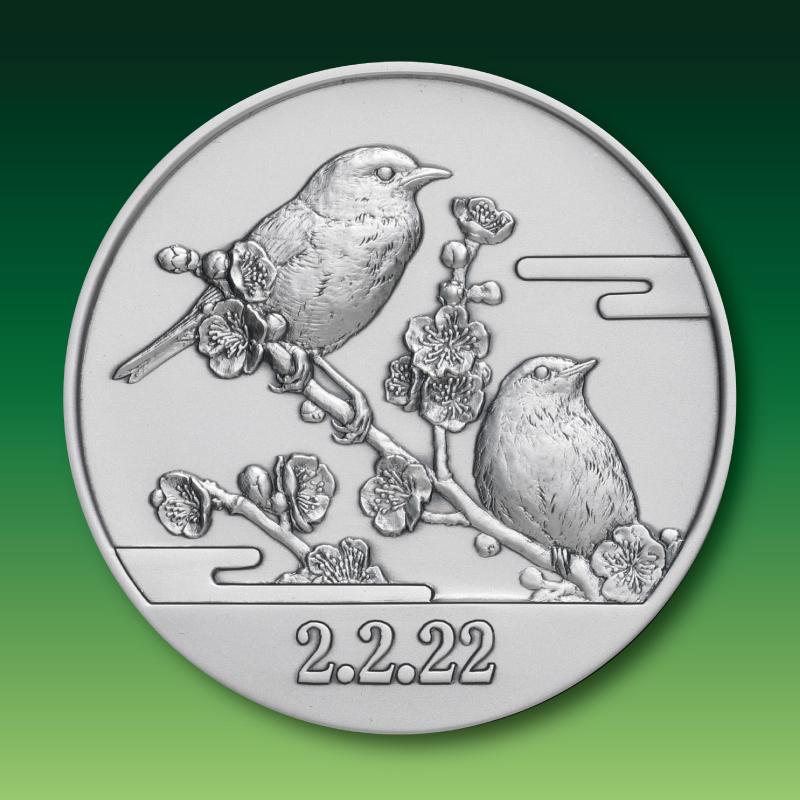 令和2年2月22日記念 記念メダルと記念カバーの特別セット C.純銀製のセット