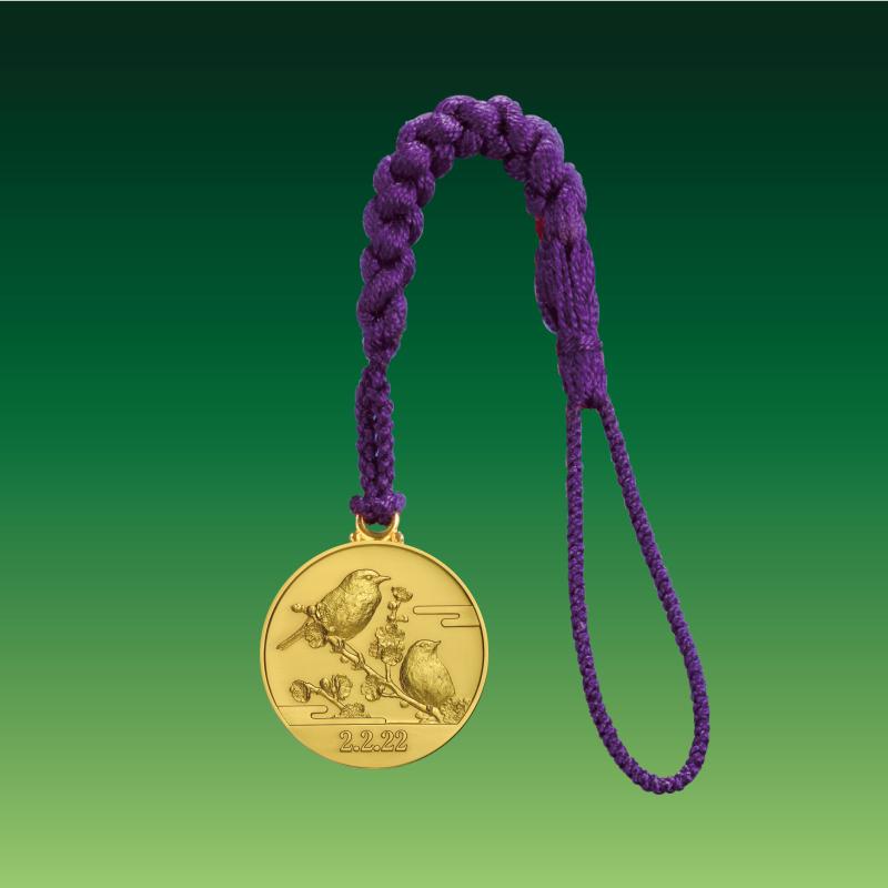 令和2年2月22日記念 18金製記念メダルの根付
