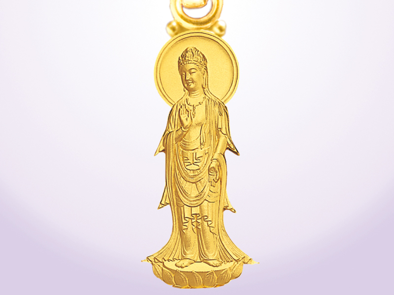 18金製 聖観世音菩薩ペンダントヘッド