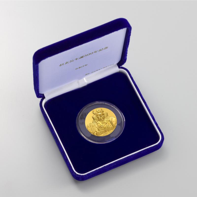信玄公生誕500年記念メダル B.純金製メダル