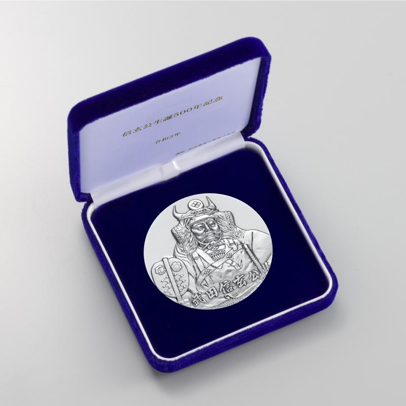 信玄公生誕500年記念メダル C.純銀製メダル
