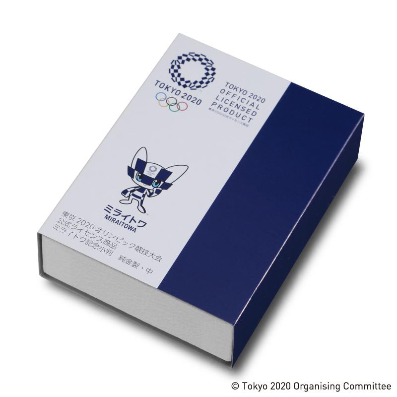 東京2020オリンピック競技大会公式ライセンス商品 ミライトワ記念小判 純金製・中