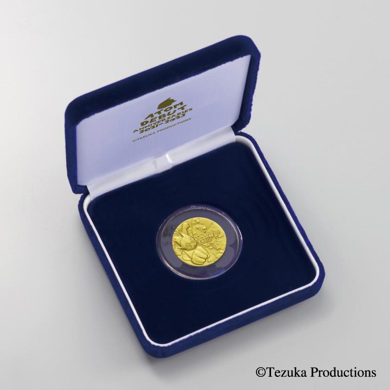 アトムデビューアニバーサリーコレクション B.マンガ鉄腕アトム 純金製メダル