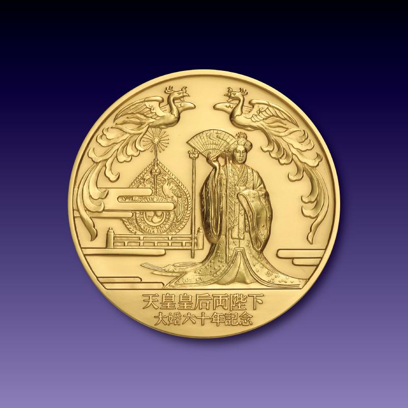 天皇皇后両陛下大婚60年奉祝記念メダル A・純金製メダル