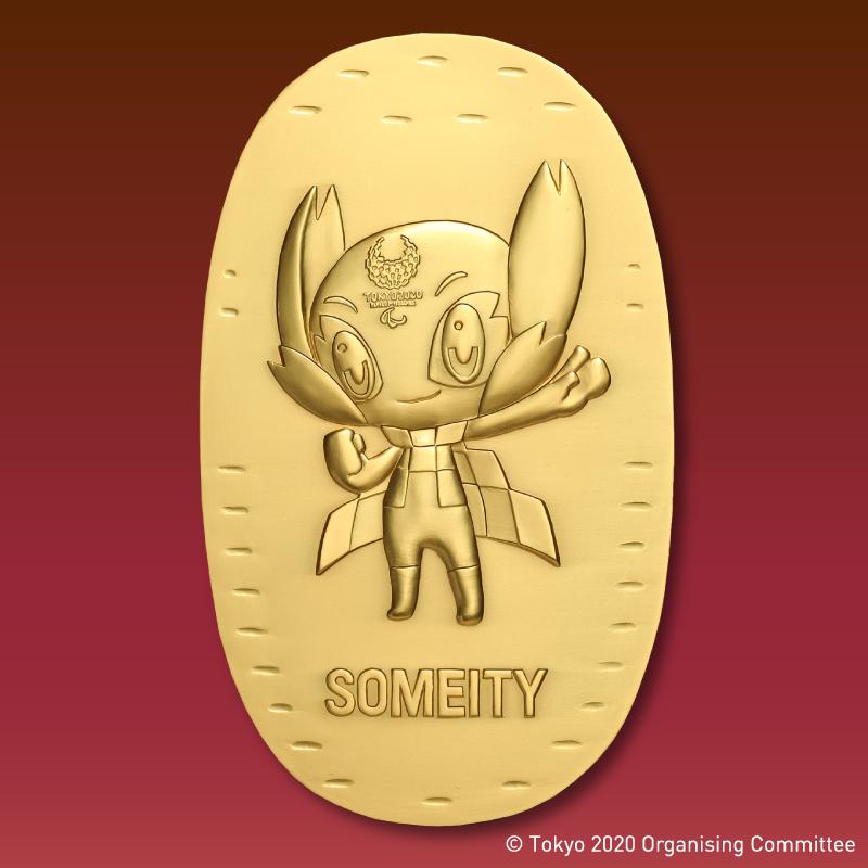 東京2020パラリンピック競技大会公式ライセンス商品 ソメイティ記念小判 純金製・大