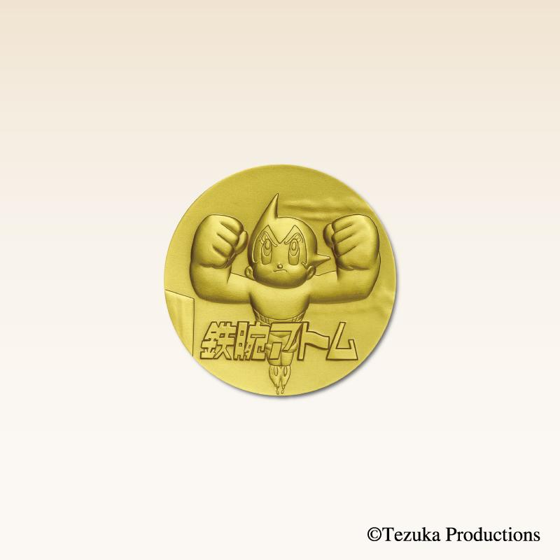 アトムデビューアニバーサリーコレクション D.純金製メダル3点セット(A+B+C)