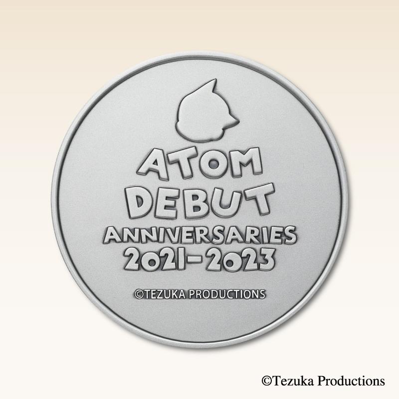 アトムデビューアニバーサリーコレクション E.純銀製メダル3点セット(�+�+�)
