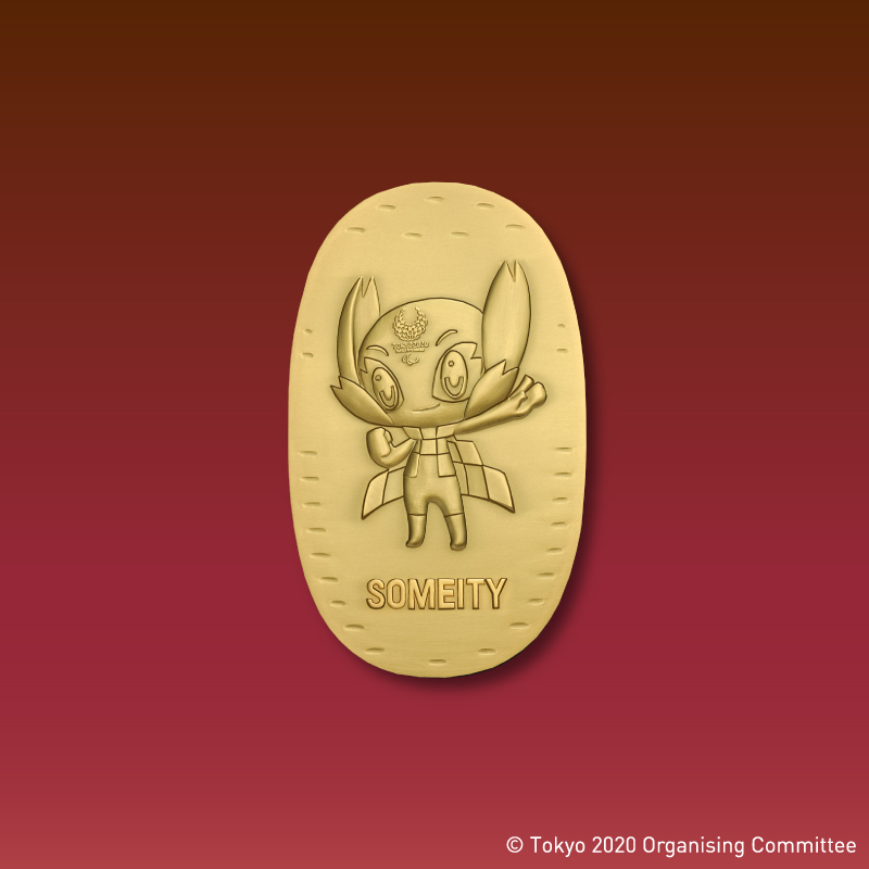 東京2020パラリンピック競技大会公式ライセンス商品 ソメイティ記念小判 純金製・小