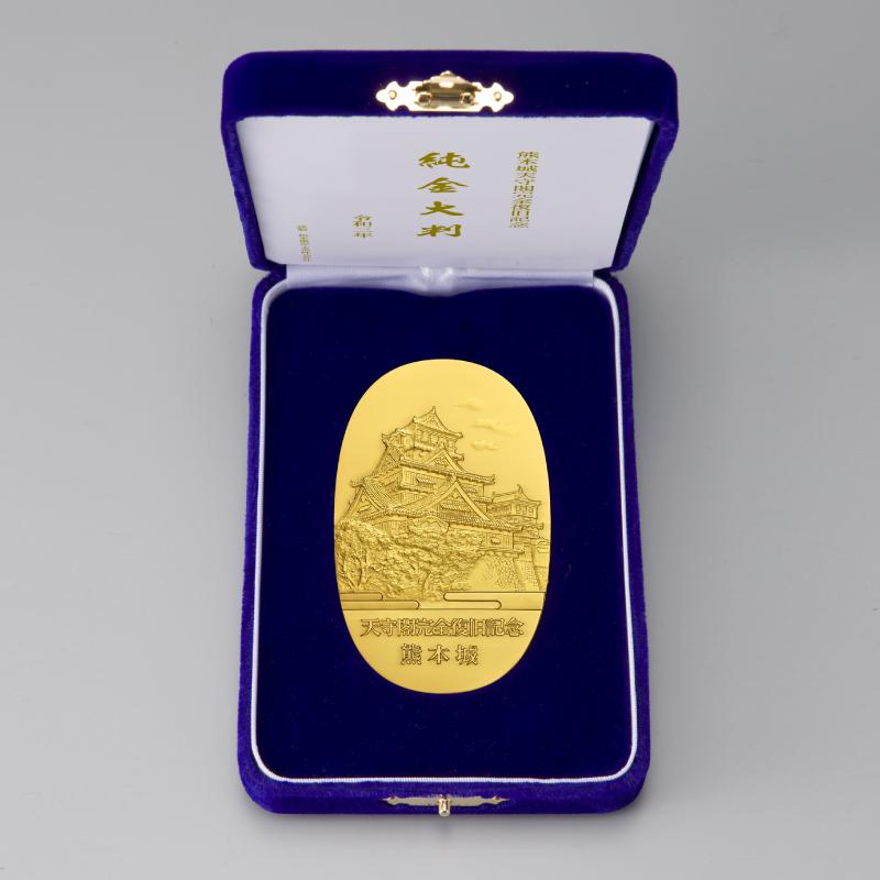 熊本城天守閣完全復旧記念 純金大判