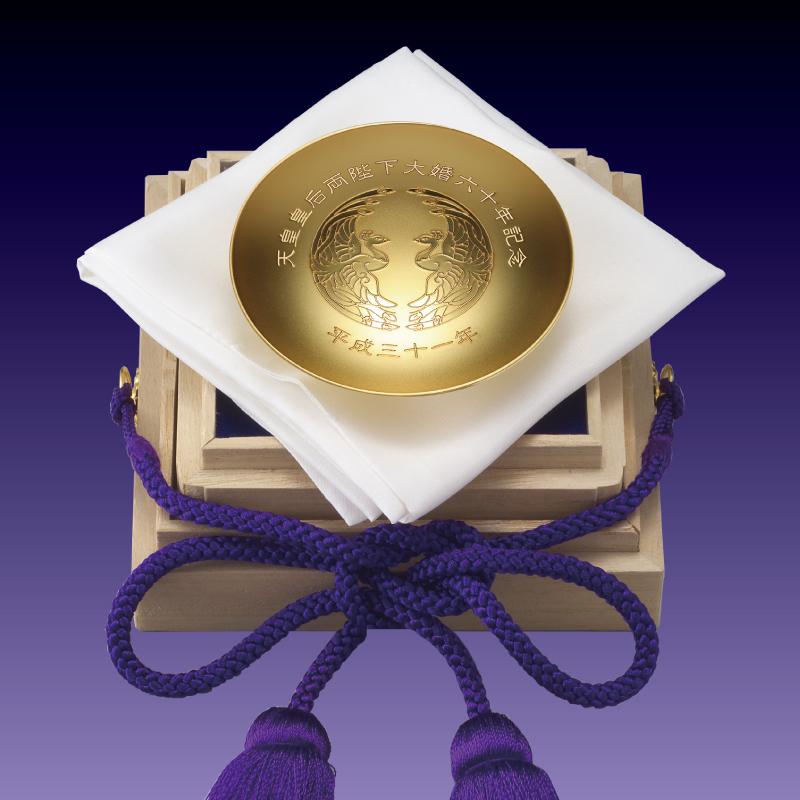天皇皇后両陛下大婚60年奉祝記念御盃 純金製2寸御盃