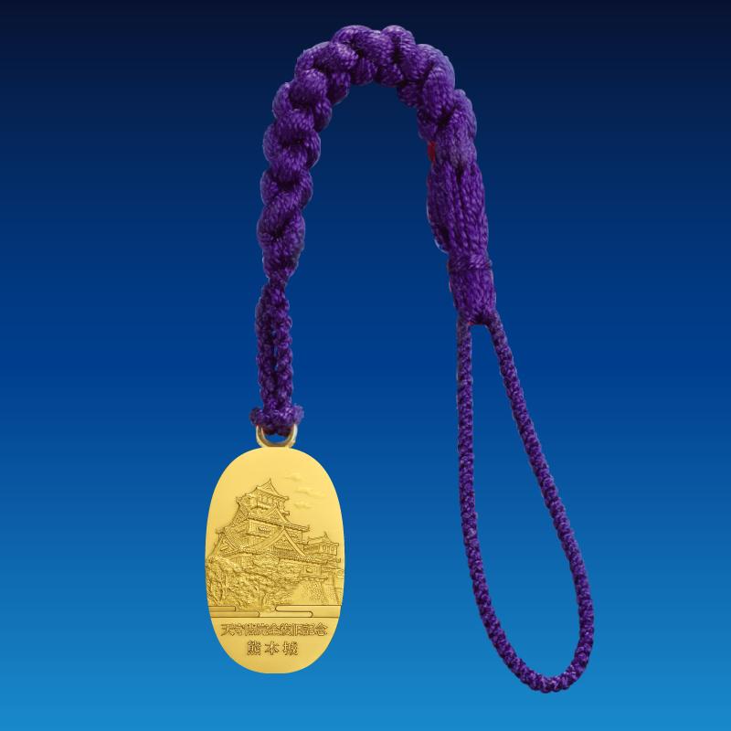 熊本城天守閣完全復旧記念 18金製 記念小判の根付