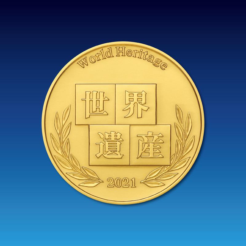 奄美大島、徳之島、沖縄島北部及び西表島 世界遺産 登録記念メダル A.純金製メダル