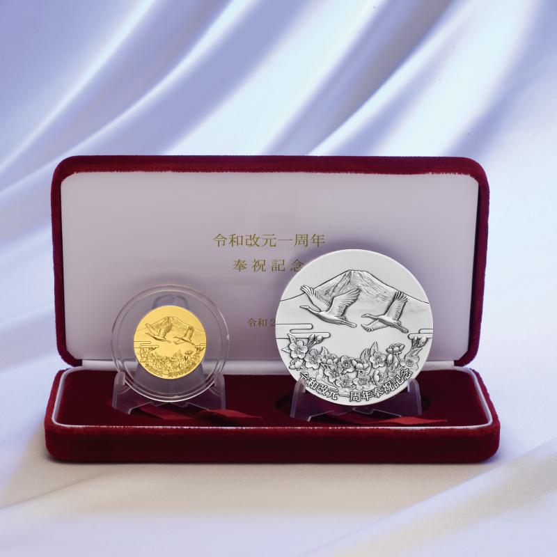 令和改元一周年奉祝記念メダル D.純金、純銀2点セット(B+C)