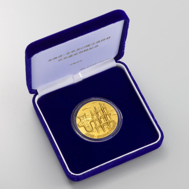 北海道・北東北の縄文遺跡群 世界遺産 登録記念メダル A.純金製メダル