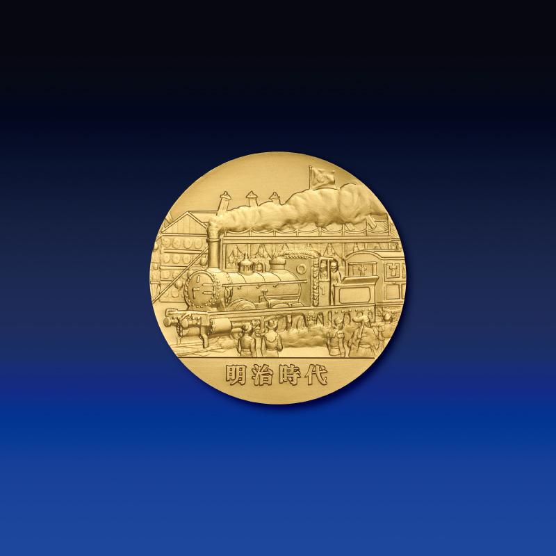 日本の歴史 美術メダル・コレクション A.純金製<直径25�>24点一括