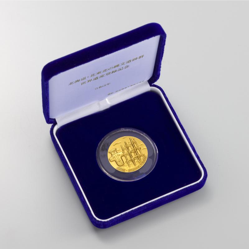 北海道・北東北の縄文遺跡群 世界遺産 登録記念メダル B.純金製メダル