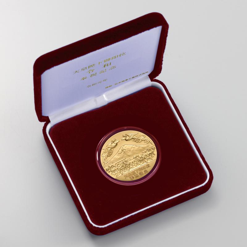 天皇陛下御即位 令和 奉祝記念メダル A・純金製メダル