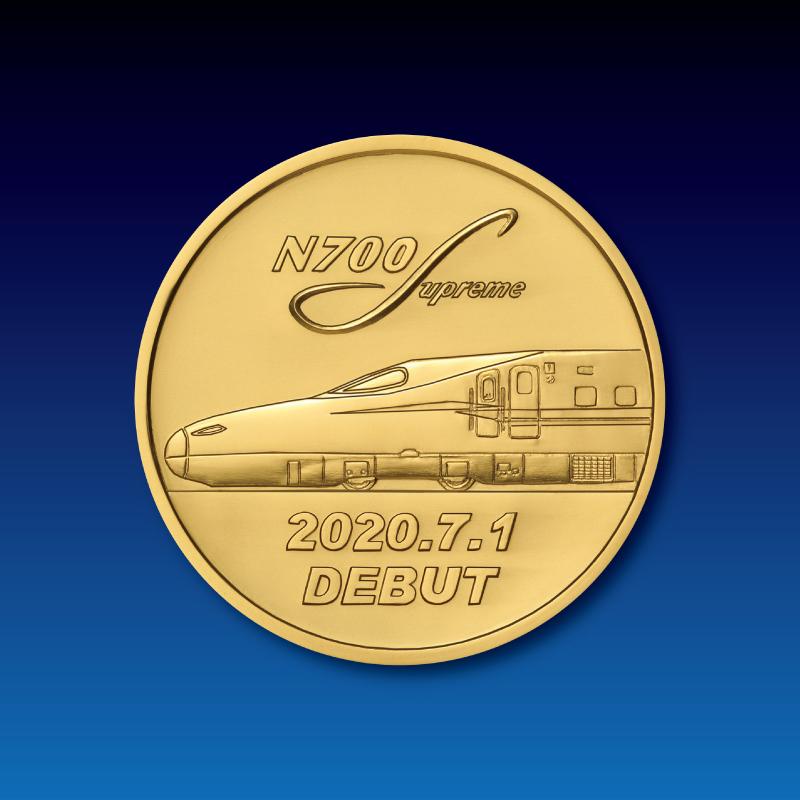N700S新幹線記念メダル A.純金製メダル