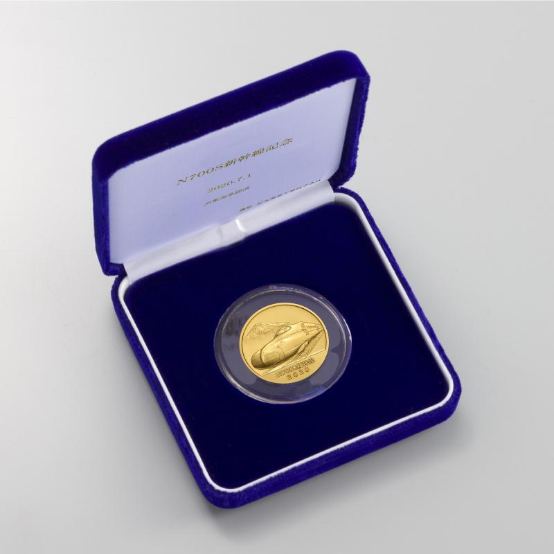 N700S新幹線記念メダル B.純金製メダル